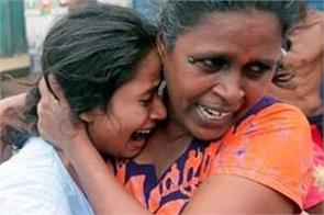 up to 200 children in sri lanka lost family members