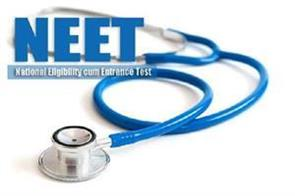 neet exam 2019 changes made by the national tasting agency at the center
