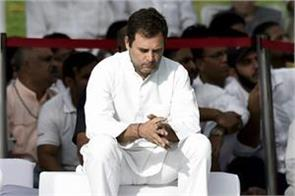 rahul gandhi met congress envoys and says find my replacement sources
