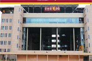 punjab national bank  job salary candidate