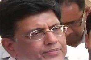 bjp demand fo ec re election in west bengal