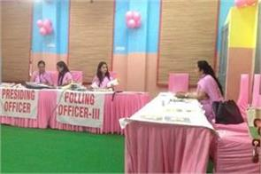 pink polling booth made for women