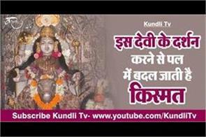 mumba devi temple at maharashtra mumbai