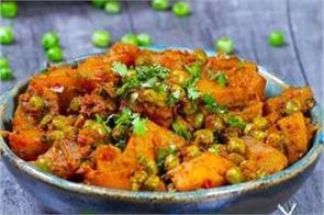 aloo matar mughlai yum recipe