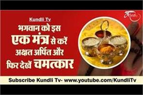 do this mantra jaap during pujan
