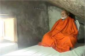 modi reached the holy cave of kedarnath dham