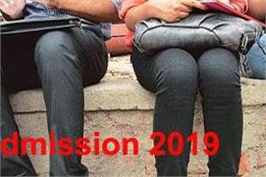 du admission 2019 du admission process will start from this day