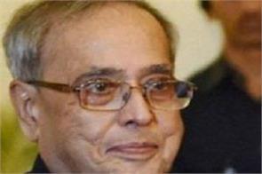 pranab mukherjee expresses concern over tampering in evm