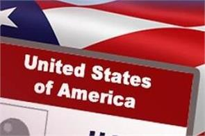 case against us government sued for refusing to give h 1b visa to indian
