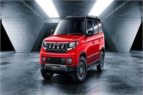 mahindra launches new version of tuv300 price rs 8 38 lakh
