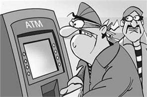 atm by binding security guard try to rob
