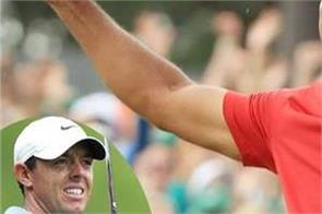 tiger woods play for more then 10 year  mcilroy