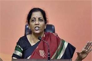 nirmala sitharaman indira gandhi finance minister rajya sabha
