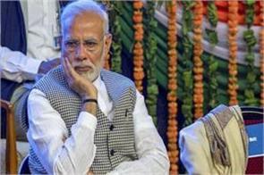 ramayana and mahabharata names in lok sabha election 2019