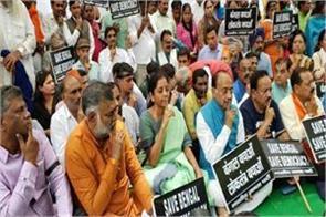 kolkata violence bjp leaders protested against mamta banerjee
