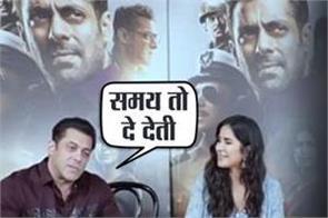 salman khan again react on priyanka chopra