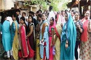 polling in naxal affected area ends at 4 pm