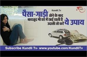 vastu tips for happy life in hindi