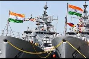 entrance test for recruitment of naval officers in september