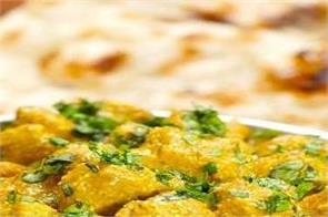 soya musallam recipe how to make soya musallam