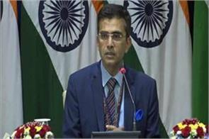 ministry of external affairs press conference on masood azhar
