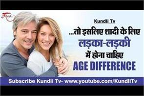 so what there is need of age difference for marriage in groom and bride