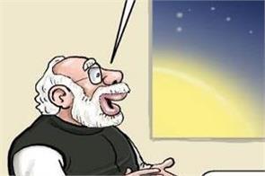 pm modi troll in social media on radar knowledge