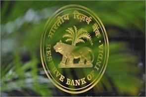 rbi can cut policy rates by 0 25 in june report