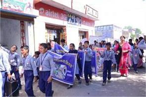 school students march for swachta in kathua