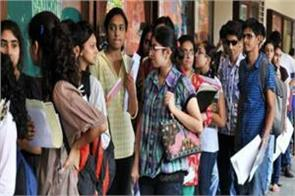 things admission college university cbse result students