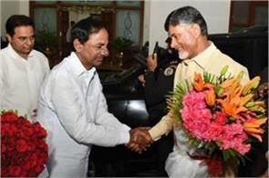 kcr will not be included in the meeting of opposition parties on may 21