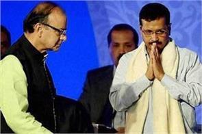kejriwal troll on twitter to tweet on jaitley