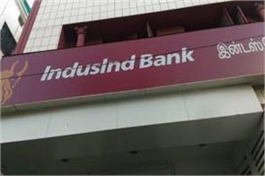 indusind bank s profit fell 62 to rs 360 crore