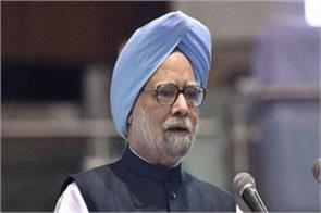 modi government has brought india s economy into a very bad condition manmohan