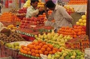 pakistan milk 190 apple 400 and mutton 1100 rupees in ramzan