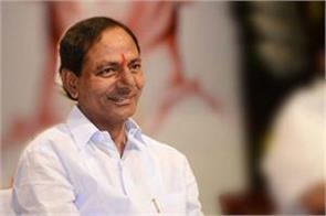 kcr in preparation for creating a separate front