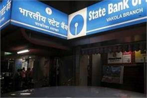 sbi will hold nationwide conference