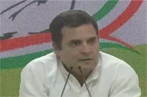rahul gandhi s press conference