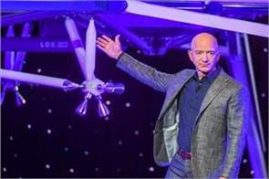 amazon ceo bezos introduced spacecraft said  will make way to the moon