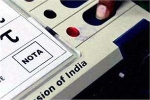 1 5 lakh voters press note button in punjab