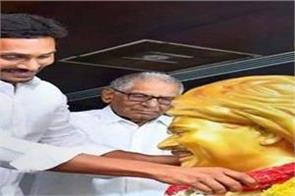 ysr congress chief jagan mohan reddy meets modi on sunday