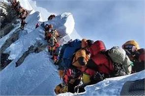 many people died i on mount everest due to traffic jam
