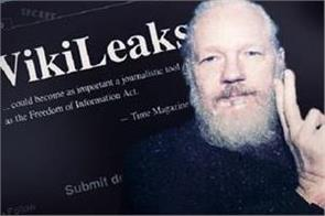 swedish investigation gives assange chance to clear his name wikileaks
