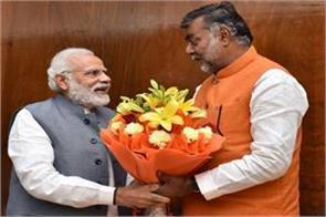 prahlad was the minister in the government of vajpayee