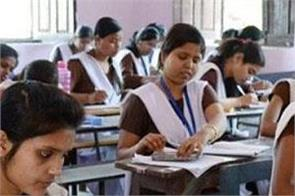 pseb result more than 10 000 students fail 25 000 compartment