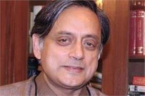 tharoor says i scored a century but my team lost