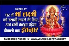 akshaya tritiya special jyotish upay