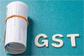 gst new form likely to be issued as new government draft form submitted