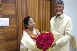 chandrababu naidu will take part in mamta s election rallies