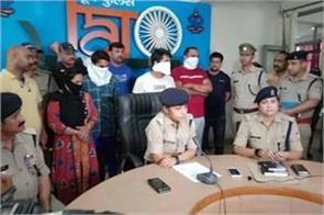 revealed in shamarjahan murder case